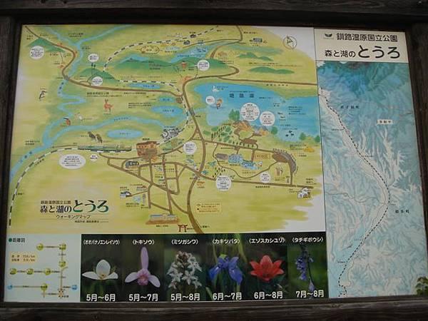 047_塘路地圖.JPG