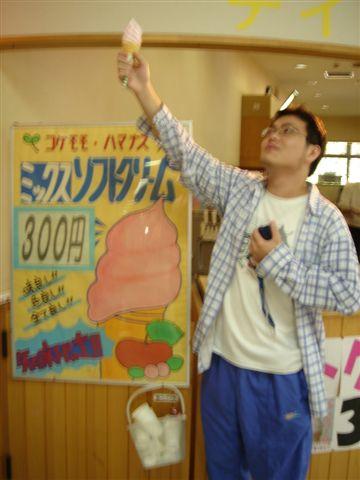 070_コケモモ桃冰淇淋.JPG