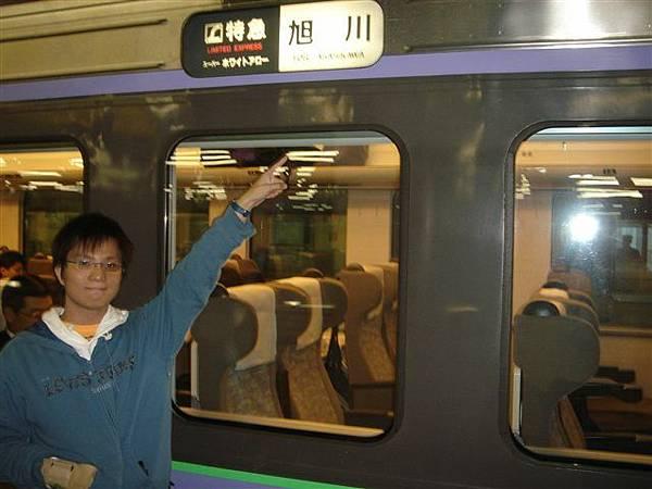004_往旭川.JPG