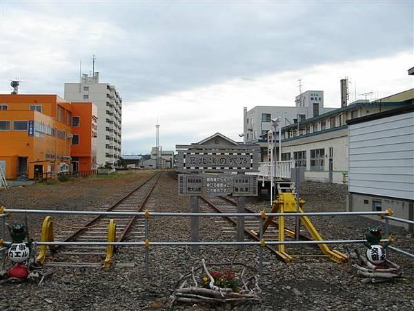 057_日本鐵路最北端.JPG