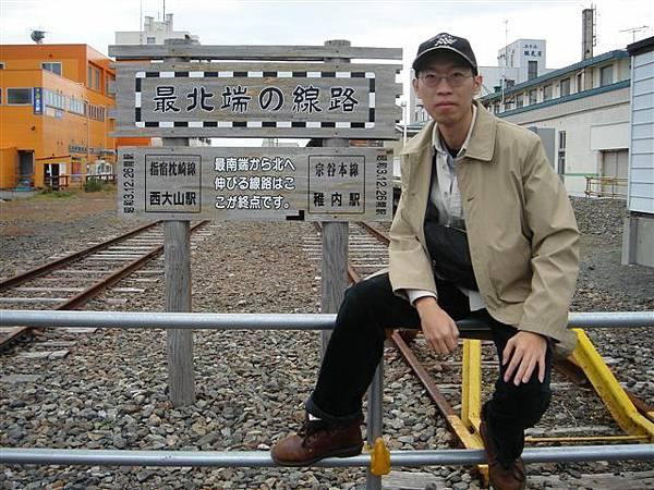 060_日本鐵路最北端.JPG