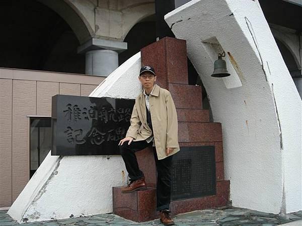 072_稚內航路紀念碑.JPG
