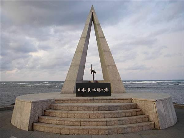 075_日本最北紀念碑.JPG