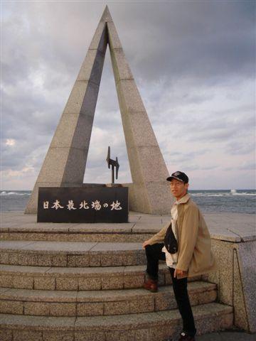 077_日本最北紀念碑.JPG