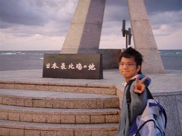 080_最北端海風.JPG