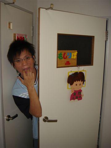 090_是女生.JPG