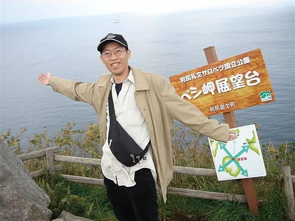 065_ペシ岬展望台.JPG