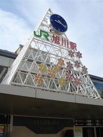 001_旭川站.JPG