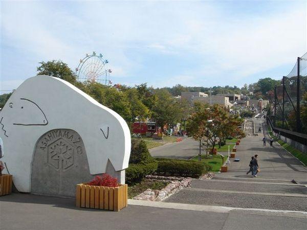 003_旭山動物園入門.JPG