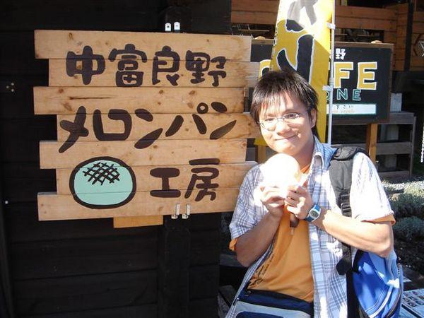 065_哈密瓜麵包工坊.JPG