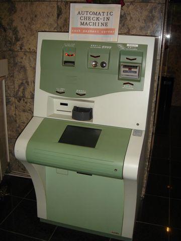 108_自動Check in機器.JPG