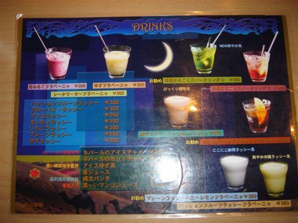 111_口味還好的飲料.JPG
