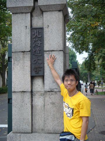 013_NCTU外星人在北海道大學.JPG