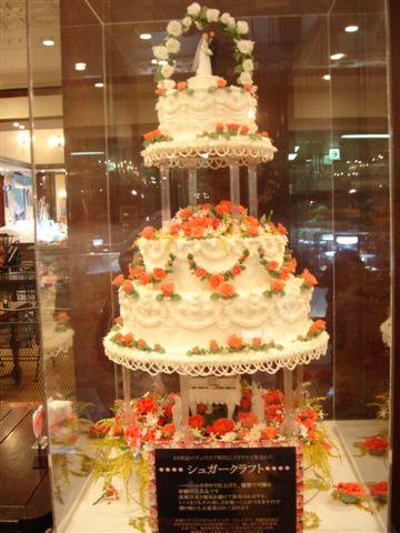 080_結婚蛋糕.JPG