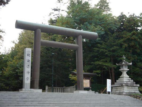 096_北海道神宮.JPG