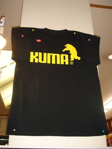 004-KUMA.JPG