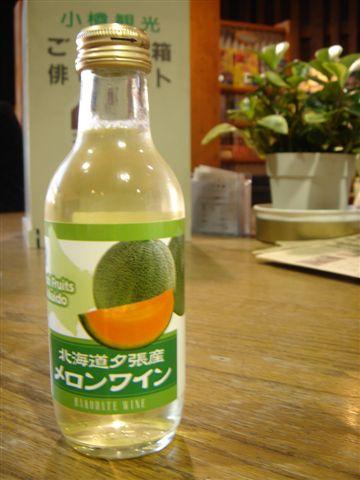 017-哈密瓜酒.JPG