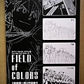 Field of Color裡封面.JPG