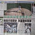 中國時報2.JPG
