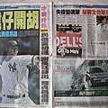 中國時報3.JPG