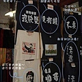 090_西街文字衫.jpg