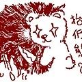 抬低熊.jpg