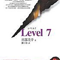 Level 7.bmp