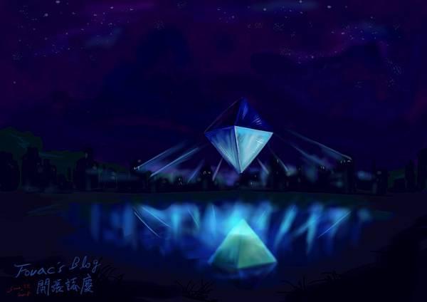EVA-Diamond.jpg
