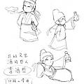 吉祥物三號-李酒哲.jpg