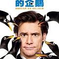 波普先生的企鵝.jpg