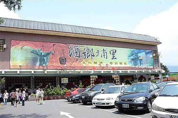 020_埔里酒廠.JPG