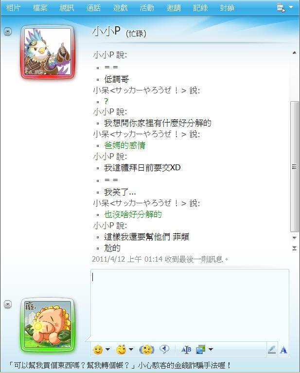 005_分解作業.jpg