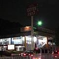 019_百元店.JPG