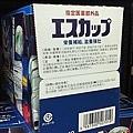 003_鋼彈修復箱.JPG