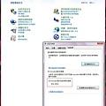 ScanSnapS1100安裝驅動.jpg