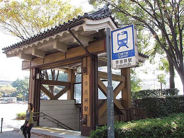 001_市役所站.JPG