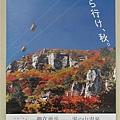 156_山頂公園纜車站.JPG