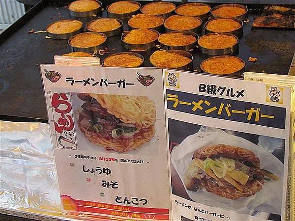 001_炒麵漢堡.JPG