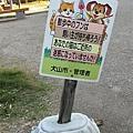 018_城下町.JPG
