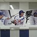 006_NagoyaDome車站.JPG