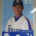 003_NagoyaDome車站.JPG