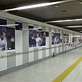 001_NagoyaDome車站.JPG
