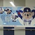 009_NagoyaDome車站.JPG