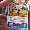 024_NagoyaDome.JPG