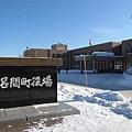 018_町役場.JPG