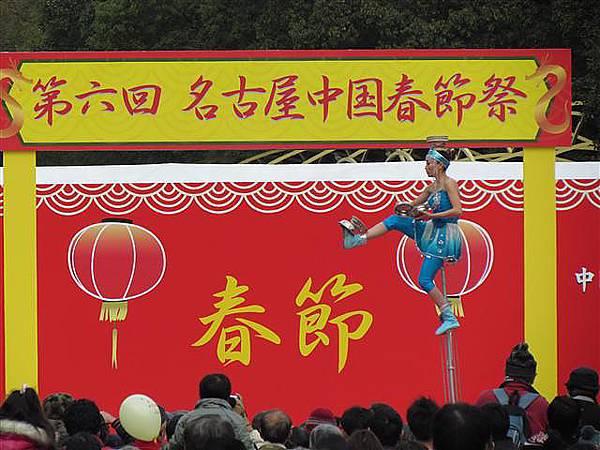 002_春節祭.JPG
