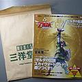 001_指天之劍FanBook.JPG