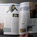 007_指天之劍FanBook.JPG