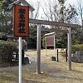 001_相生山.JPG