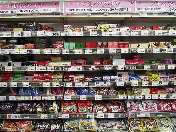 033_百貨超市巧克力.JPG